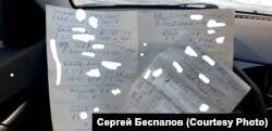 Список адресов, по которым волонтёр развозил участковых врачей в Иркутске