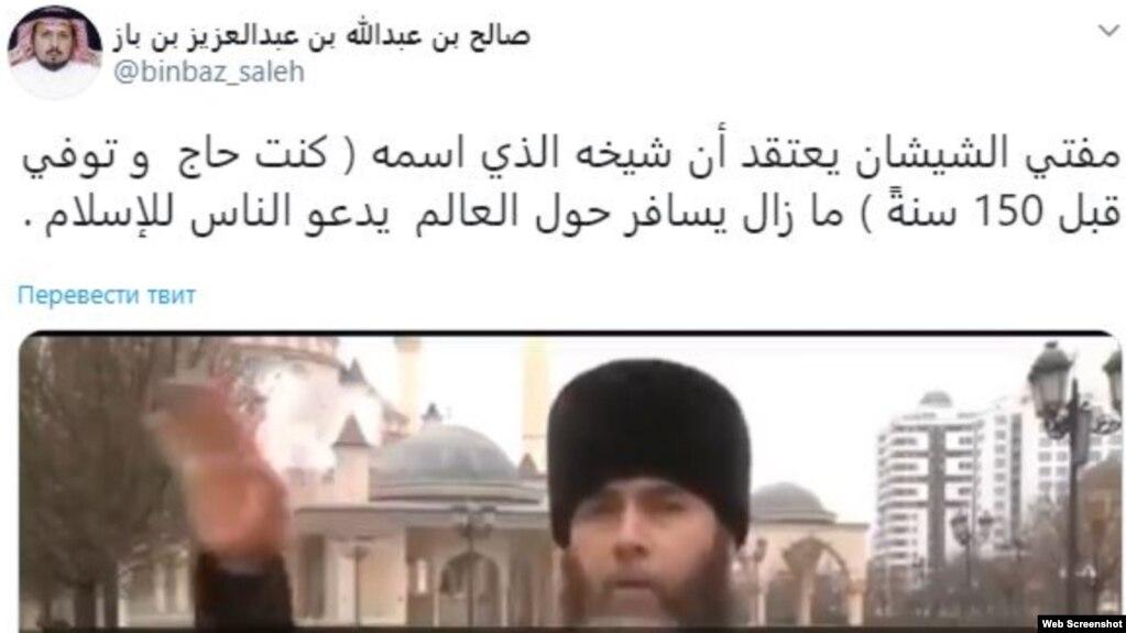 """""""Муфтий Чечни считает, что его шейх Кунта-хаджи (умер 150 лет назад) еще путешествует по миру, призывая людей к исламу"""""""