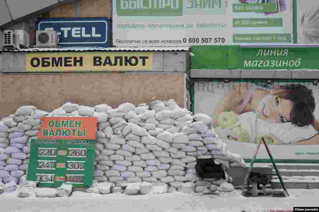 Donetsk, Ukrain, near railway station.