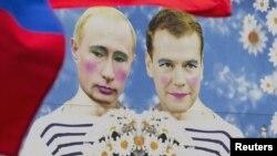 Фота з акцыі расейскіх гей-актывістаў