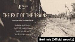 """Afişul filmului """"Ieşirea trenurilor din gară"""""""
