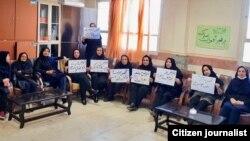 Իրան - Ուսուցիչների բողոքի ակցիան, 5-ը մարտի, 2019թ․