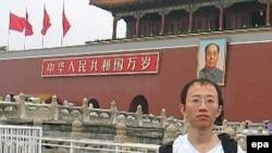 Ху Цза (Hu Jia) на плошчы Т'яньаньмэнь у Пэкіне
