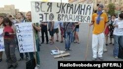 Мітинг у Харкові в знак солідарності з жителями Врадіївки, 5 липня 2013 року