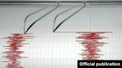 Zemljotres je registrovan nešto posle pet sati
