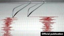 Zemljotres je izmeren na dubini od 617 kilometara