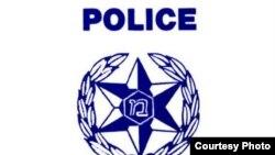 نشان پلیس اسرائیل