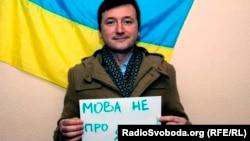 Один із учасників акції в Донецьку, 26 лютого 2014 року