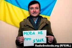 Акція в Донецьку, 26 лютого 2014 року