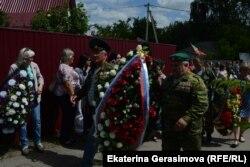 Похороны Владимира Грушина