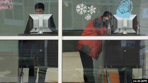 Штаб-квартира Google в Китае