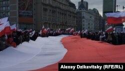 Варшава, 99-я годовщина независимости Польши.