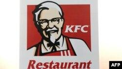 KFC (arxiv fotosu)