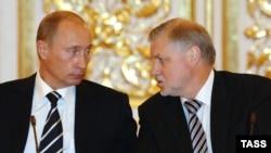 Сергей Миронов поправил президента: Справедливая Россия - партия не левоцентристская, а левосоциалистическая