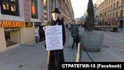 Акция инициативной группы «Стратегия-18», Санкт-Петербург, 18 апреля 2017