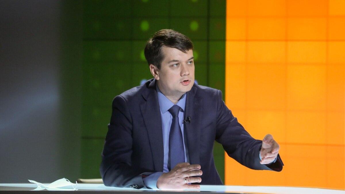 Разумков объяснил, почему Рада провалила обращение к парламентам мира к 75-й годовщине завершения Второй мировой: «случилось так, как случилось»