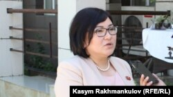 Рада Туманбаева.
