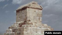 آرامگاه کوروش در دهه ۱۳۸۰ شاهد عملیاتهای طولانی مرمت بود.