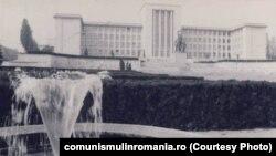 Academia Militară din București. Sursa. comunismulinromania.ro (MNIR)