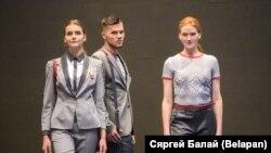 Парадная форма беларускіх спартоўцаў на Алімпіядзе-2018