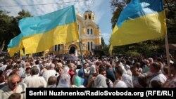 Учасники святкових заходів з нагоди 1030-річчя хрещення Русі-України провели у Володимирському соборі Києва спільну молитву за єдину помісну церкву, 28 липня 2018 року