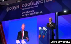 Президент России Владимир Путин на форуме «Сообщество», 3 ноября 2017 года