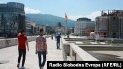 Архивска фотографија - Центарот на Скопје.