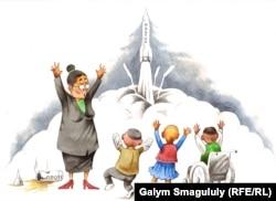 Протон. Карикатура авторы - Ғалым Смағұл.