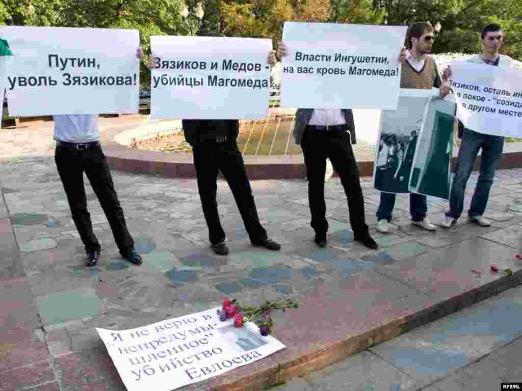 ...и плакаты с требованиями, обвинениями и вопросами к властям России и Ингушетии.