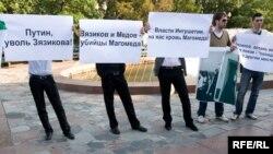 Последние нападения в Ингушетии наблюдатели не склонны связывать с убийством Евлоева