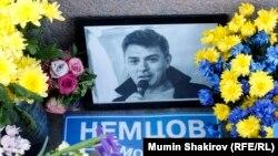 Boris Nemtsow 2015-nji ýylyň 27-nji fewralynda Kremliň golaýynda atylyp öldürilipdi.