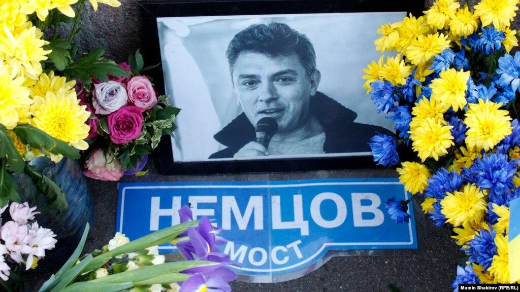 УМоскві втретє за місяць знищили меморіал Нємцову