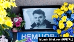 Народный мемориал российскому оппозиционеру Борису Немцову.