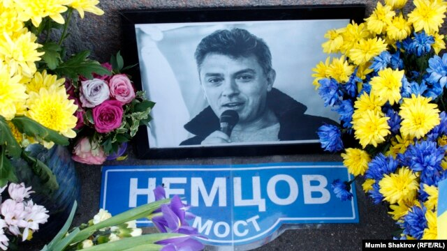 Boris Nemtsov was assassinated near the Kremlin in February 2015.