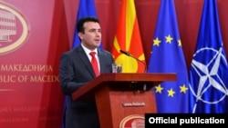 За да влезе в сила Договорът от Преспа, подписан от Зоран Заев и Алексис Ципрас, парламентът в Атина трябва също да го подкрепи.