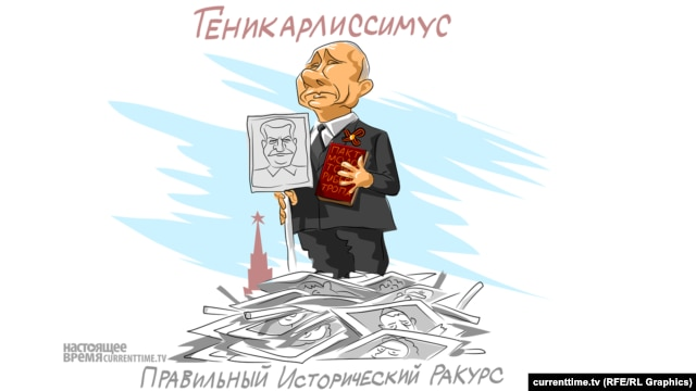 Террористы нарушают Минские договоренности. Нет полного прекращения огня, - Меркель - Цензор.НЕТ 1446