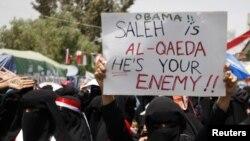 Йемен: баш калаа Санаадагы демонстрация, 31-март, 2011-жыл
