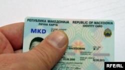 Биометриска лична карта
