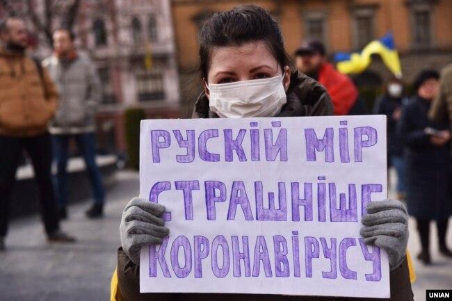 Протестувальниця під час акції «Ні мінській зраді». Львів, 14 березня 2020 року