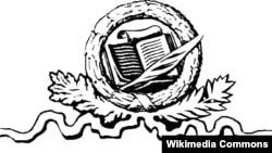 логотип Российской Национальной библиотеки