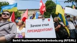 Акції противників і прихильників відеоблогера Анатолія Шарія, Київ, 17 червня 2020 року