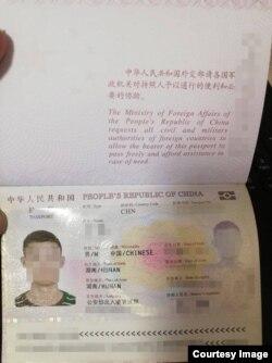 Один из паспортов граждан Китая, которых Артем Миляев якобы рекомендовал для найма на работу легендированному сотруднику украинских спецслужб