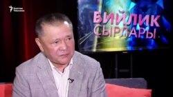 Дүйшөбаев: Президент менен такташып алдык