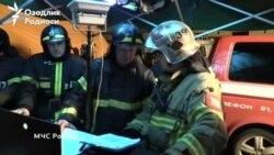 Восемь пожарных погибли при тушении возгорания на складе в Москве