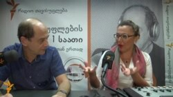 """ქართული მედია და """"ერთიანი კავკასია"""""""