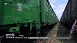 Бойовики відправляють вугілля з Донбасу до Росії (відео)