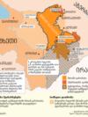 Georgia -- Nagorno-Karabakh locator map