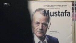 У Києві показали фільм «Мустафа» (відео)