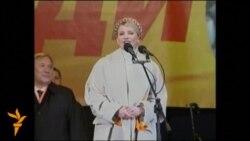Кокс і Квасневський передали Януковичу прохання помилувати Тимошенко – Власенко
