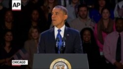 President Obama Delivers Victory Speech